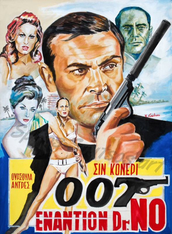 "Sean Connery ""Dr.No"" 1962, James Bond movie poster painting"