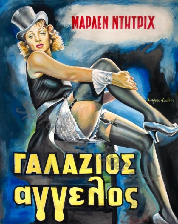 Marlen_Dietrich_der_blaue_engel_blue_angel_movie_poster_painting