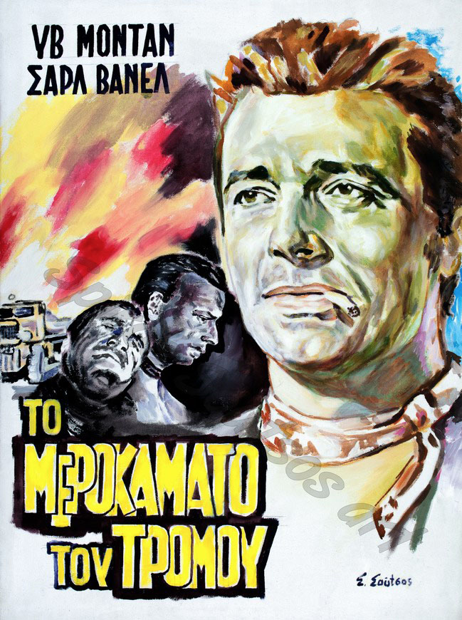 Le_Salaire_de_la_peur_movie_poster_painting_yves_montand_canvas