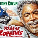 _the_greek_movie_poster_Anthony_Quinn_painting_portrait_print
