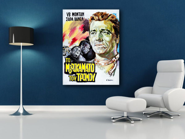 le-salaire-de-la-peur-yves-montand-canvas-print-movie-poster-painting