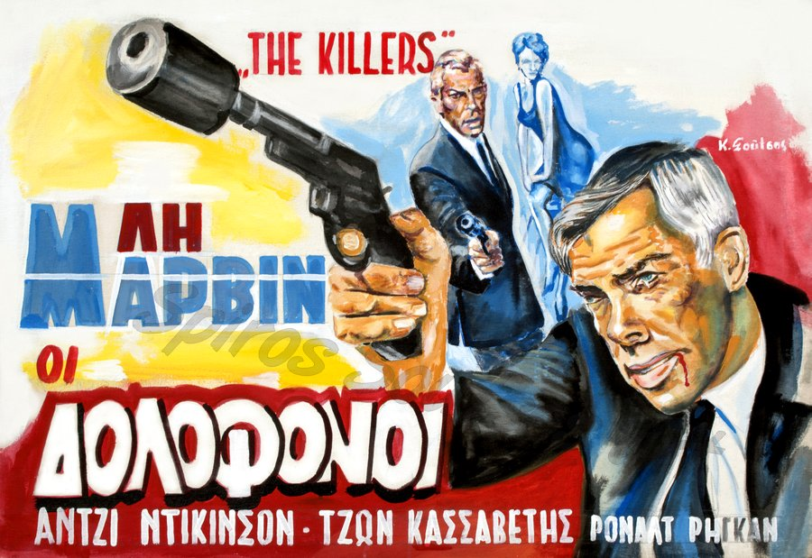 "Lee Marvin, Ernest Hemingway's ""The Killers"" 1964 movie poster, acrylic painting"