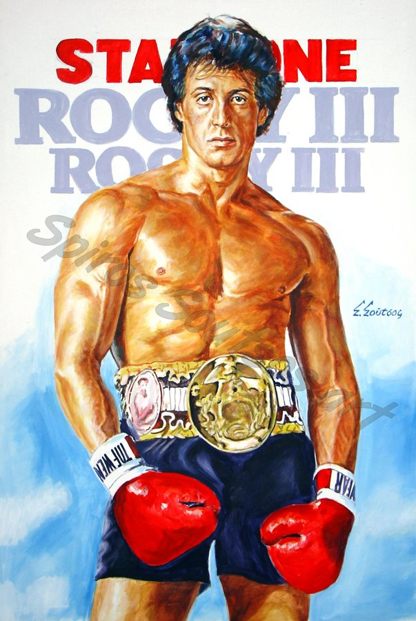 "Sylvester Stallone ""Rocky III"" 1982 movie poster, original painting portrait"