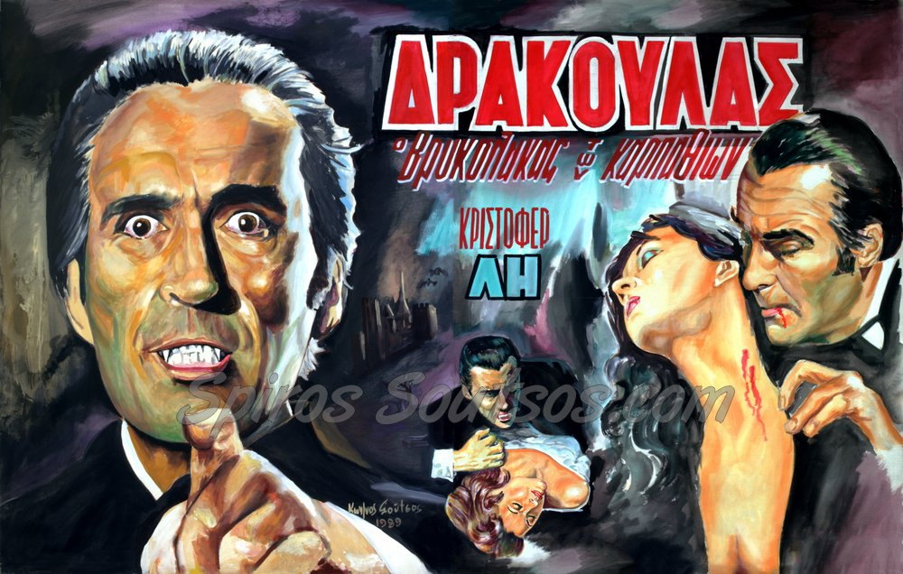christopher_lee_horror_of_dracula_poster_canvas