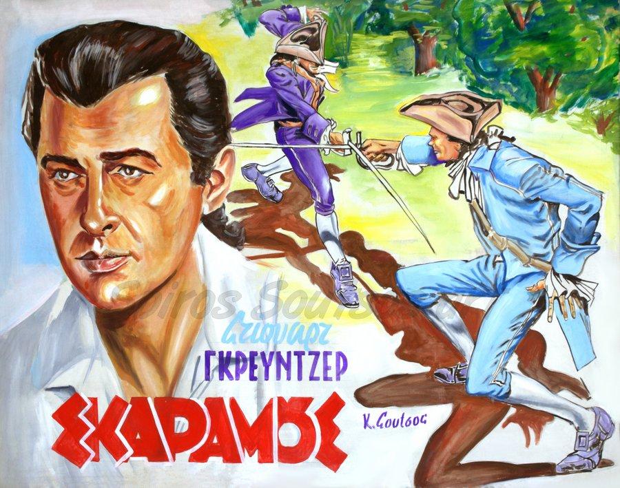 scaramouche_stewart_granger_movie_poster_painting_print