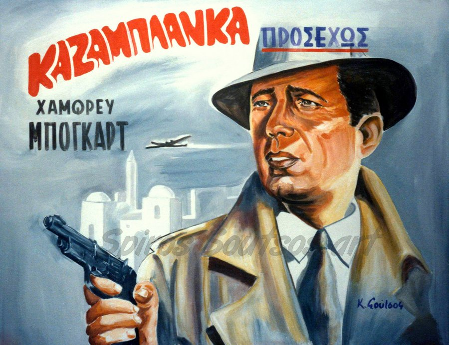 Casablanca (1942) movie poster, Humphrey Bogart painting portrait