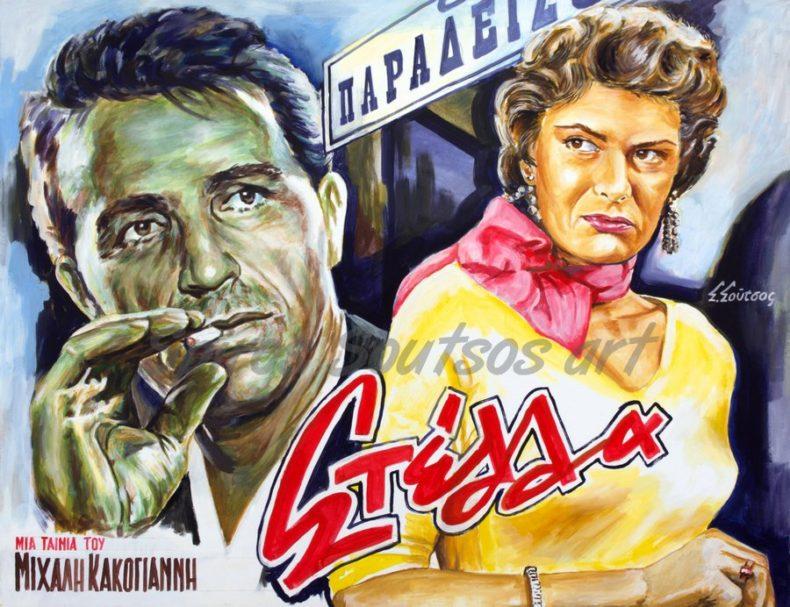 Stella_afisa_zwgrafikhs_painting_movie_poster_Melina_Mercuri_canvas_print