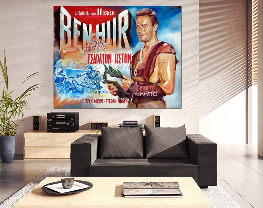 Ben-Hur-movie-poster-charlton-heston-portrait_canvas_print_sofa