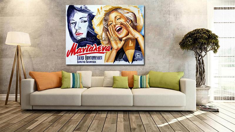 Mantalena_Aliki_Vougiouklaki_afisa_portraito_painting_poster_pinakas_zografia_SOFA