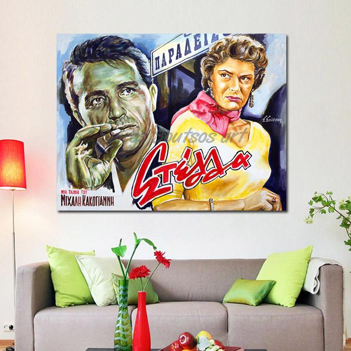 Stella_afisa-zwgrafikhs_painting_movie_poster_Melina_Mercuri_canvas_print_sofa