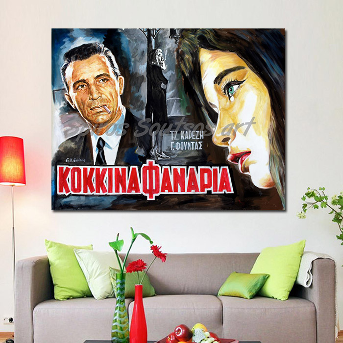 Ta_kokkina_fanaria_tzeni_karezi_afisa_karezi_movie_poster_painted_art_sofa