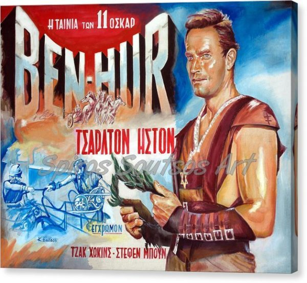 ben-hur-1959-charlton-heston-painting_movie_poster_canvas-print
