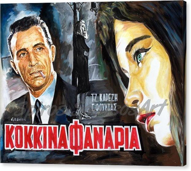 jenny-karezi-giorgos-foundas-ta-kokkina-fanaria-1965-greek-film-poster-spiros-soutsos-canvas-print_painting_movie_poster_portrait