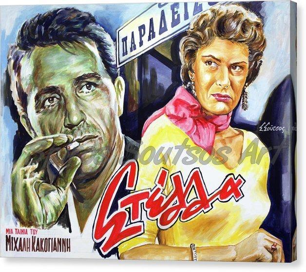 melina-mercouri-giorgos-foundas-stella-1955-mihalis-kakogiannis-spiros-soutsos-canvas-print_painting_movie_poster_portrait