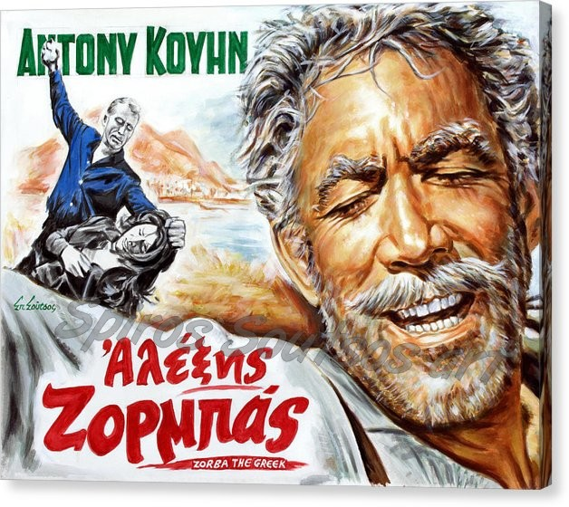 anthony-quinn-zorba-the-greek-alexis-zorbas-movie-poster-painting-canvas-print-portrait