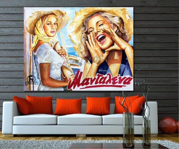 Mantalena_Aliki_Vougiouklaki_portraito_afisa_zwgrafia_film_poster_canvas_sofa